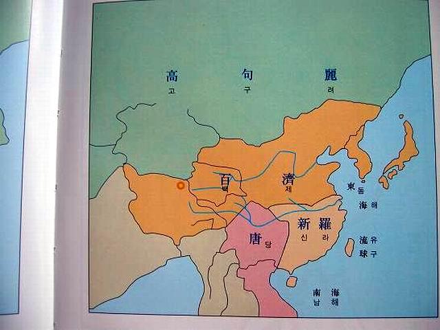 看看韩国人的超级意淫:韩国历史上比中国更强大百倍 - hetaoren911 - 搜论文网http://cnivy.org